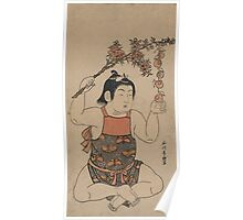 Male child with peach blossom sprig - Toyomasa Ishikawa - 1772 Poster