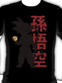 Get All Seven T-Shirt