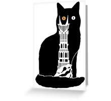 Eye of Cat or Sauron Greeting Card