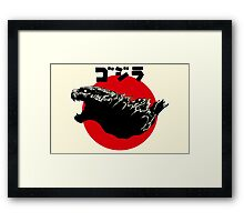 Rising King Framed Print