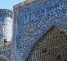 Ukbekistani Mosque Photo  Sticker