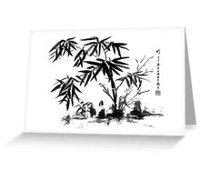 Bamboo in Water Greeting Card