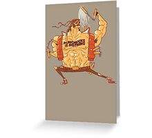 Nunchucks or Nothing Greeting Card