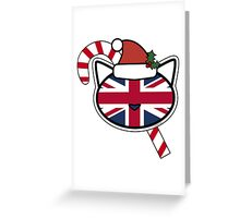 UK Candy Cane Greeting Card