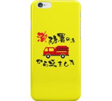 I came from Fire Department...'s direction iPhone Case/Skin