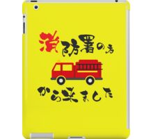 I came from Fire Department...'s direction iPad Case/Skin