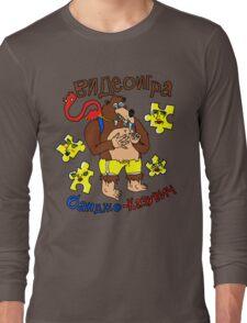 видеоигре банджо казувич Long Sleeve T-Shirt