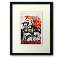 Soviet Propaganda - On Guard of Peace! (1948) Framed Print