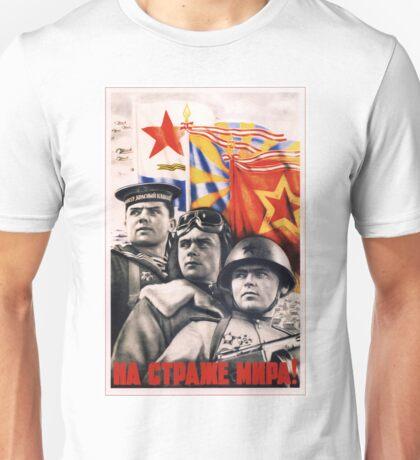 Soviet Propaganda - On Guard of Peace! (1948) Unisex T-Shirt