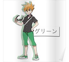 pokémon trainer green Poster