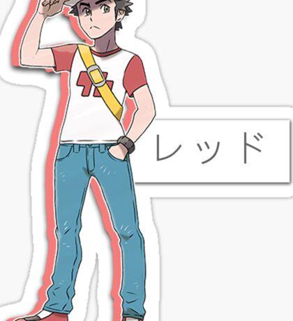 pokémon trainer red Sticker