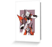 Drift Greeting Card