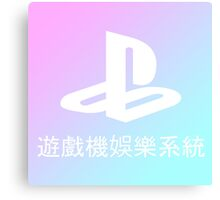 Playstation Aesthetic  Canvas Print