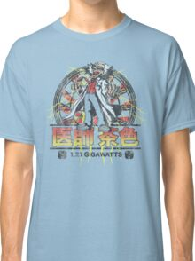 Back to Japan Classic T-Shirt