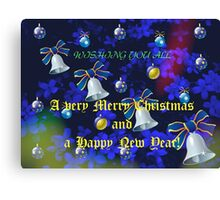 Christmas and New Year Card - For all my RedBubble Friends Canvas Print