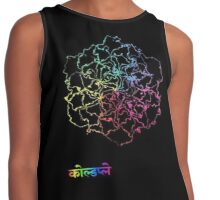 Coldplay 15 Contrast Tank