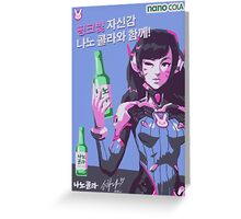 Overwatch - D.Va (Nano Cola) Greeting Card