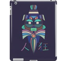 Crazy Person iPad Case/Skin