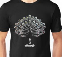Coldplay band Unisex T-Shirt