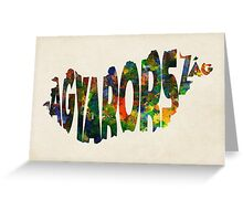 Hungary Typographic Watercolor Map Greeting Card