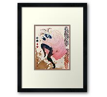 Joker Framed Print