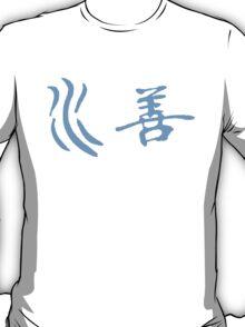 Water - II T-Shirt