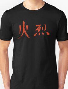 Fire - II Unisex T-Shirt