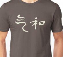 Air - II Unisex T-Shirt