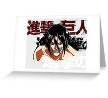 Eren Titan Greeting Card