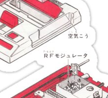 Famicom Diagram  Sticker