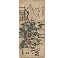 Brother and sister - Toyonobu Ishikawa - 1751 Photographic Print