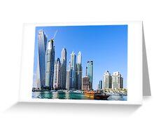 Dubai Marina Walk Greeting Card