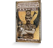 Steampunk Oracle - Zanthor Sees All Greeting Card