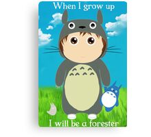 When I grow up, I will be a forester (boy) Canvas Print