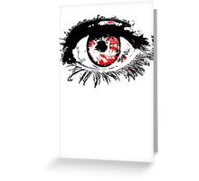 Eye to Eye Greeting Card