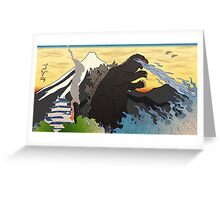 Godzilla - King of the Monsters Greeting Card