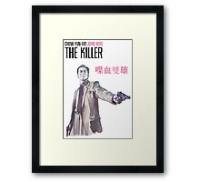 The killer Framed Print
