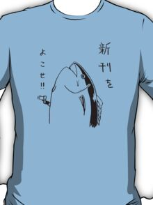 Fish – Holdup T-Shirt