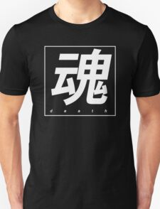 sldthII T-Shirt
