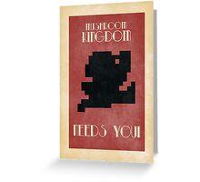 Retro Mario Poster - Mushroom Kingdom Needs You! Greeting Card