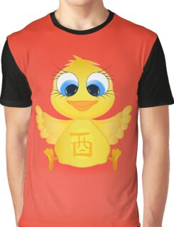 2017 year of rooster!  Graphic T-Shirt