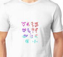 Watercolor Runes Unisex T-Shirt