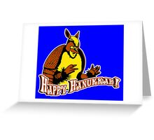Friends: Holiday Armadillo Greeting Card
