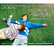 weightlifting fairy kim bok joo official poster Photographic Print
