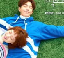 weightlifting fairy kim bok joo official poster Sticker