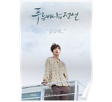 legend of the blue sea poster Poster
