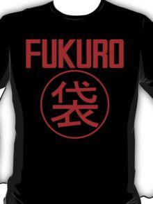 FUKURO (Red) T-Shirt