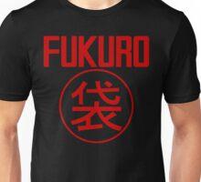 FUKURO (Red) Unisex T-Shirt