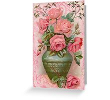 Old Fashioned Rose Bouquet Greeting Card