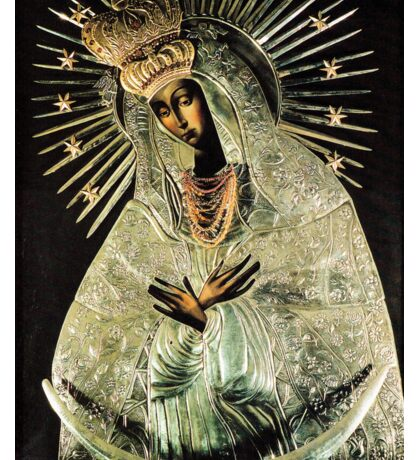 Black Madonna, Our Lady of Grace, Our Lady of Gate of Dawn, Virgin Mary Sticker